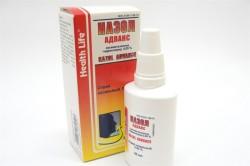 Назол для лечения евстахиита