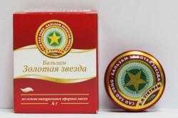 """Бальзам """"Золотая звезда"""" для лечения фронтита"""