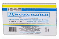 Раствор диоксидина для лечения носа