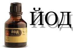 Польза йода для лечения ангины