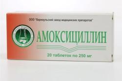 Амоксициллин при лечении гайморита