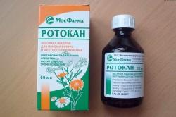 Ротокан при лечении аденоидита
