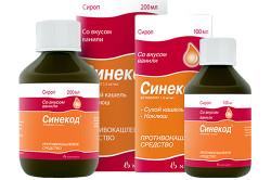 Серия лекарства Синекод