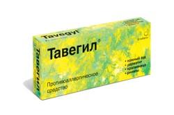 Тавегил при лечении аденоидов