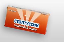 Стоптуссин для лечения кашля