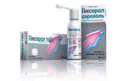 Гексорал для лечения горла