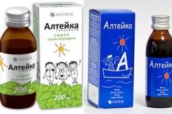 Польза сиропа Алтейка при кашле у детей