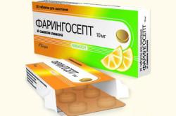 Фарингосепт для лечения сухого кашля